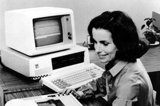 Il y a 25 ans le premier ordinateur personnel 37 centerblog - Invention premier ordinateur ...