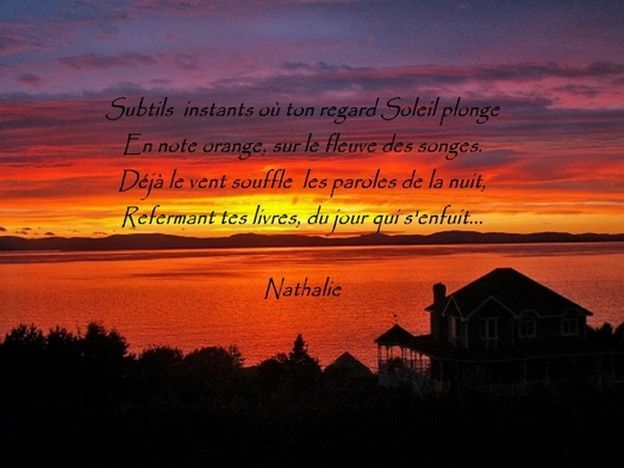 MESSAGE D AMOUR 120